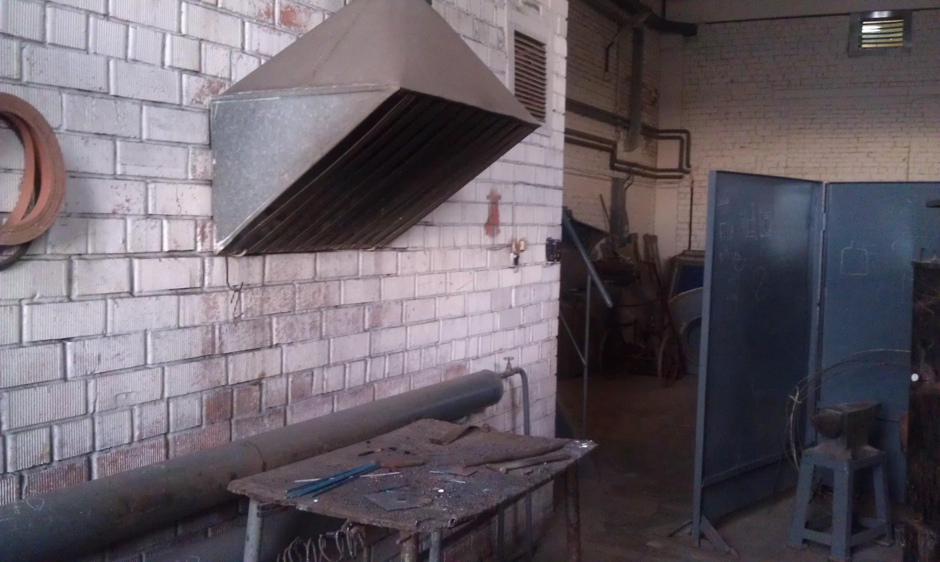 Как сделать дымящий кальян